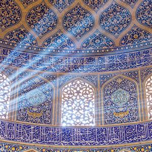 Isfahan, Sheikh Lotfollah Mosque at Naqhsh-e Jahan Square in Isfahan, Iran. Ceiling view